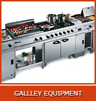GALLERY EQUIPMENTS